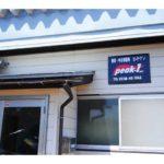 「(株)ピーク・ワンPEAK-1」山形で自社ローンで中古車を購入出来る販売店
