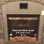 「NATURAL NINE AUTO 姫路市店 」兵庫で自社ローンで中古車を購入出来る販売店