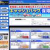 イタコ自販は自社ローンで月々2万円から車を購入出来ます。