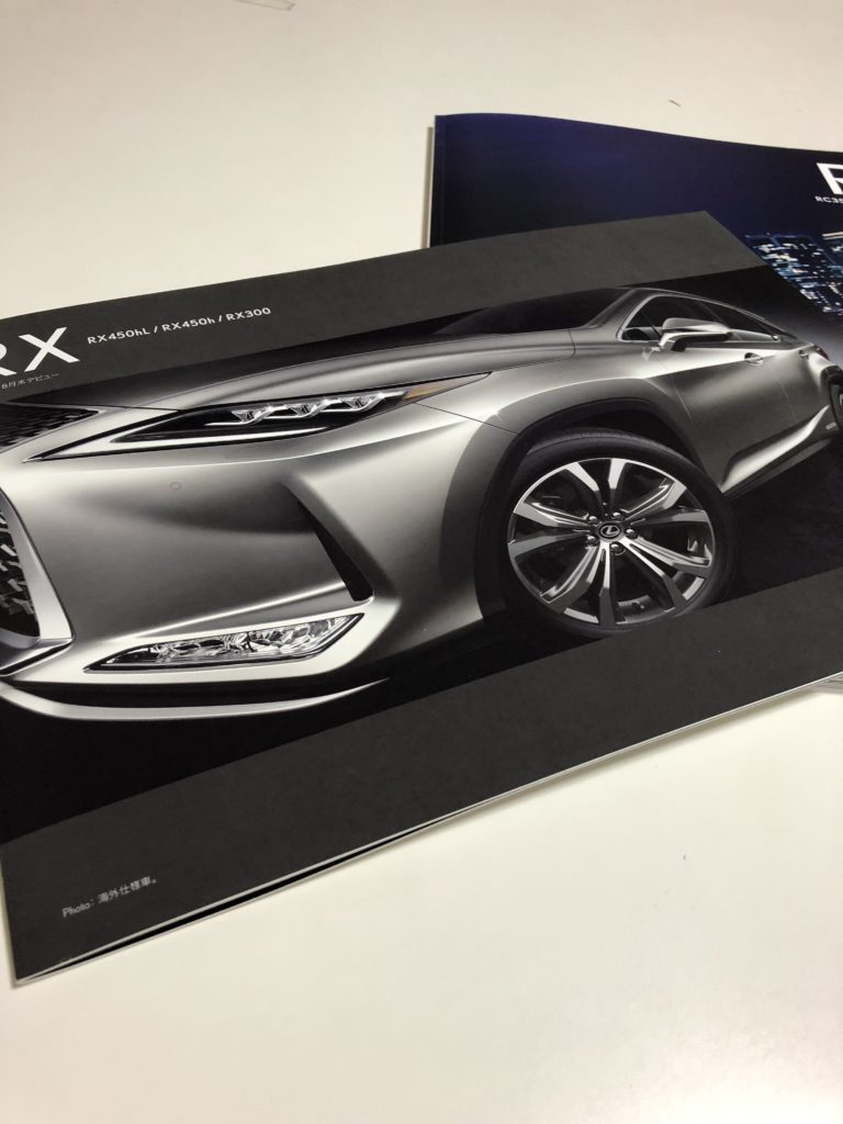 新型レクサスRXカタログ