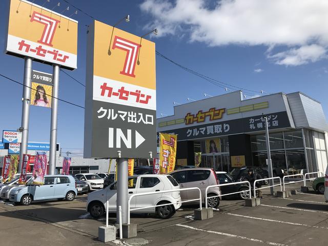 カーセブン札幌北店自社ローン